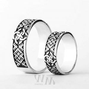 Славянские обручальные кольца  - комплект